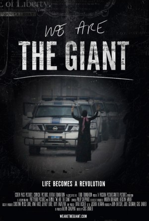 We Are the Giant - 1